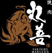 焼肉 丸善【公式サイト】豊岡店・網野店・大阪本店・福知山店・遊庵